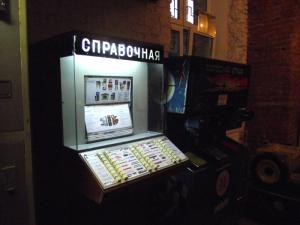 Демо версии игровых аппаратов играть бесплатно