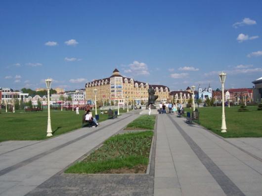 Казанский парк тысчелетия